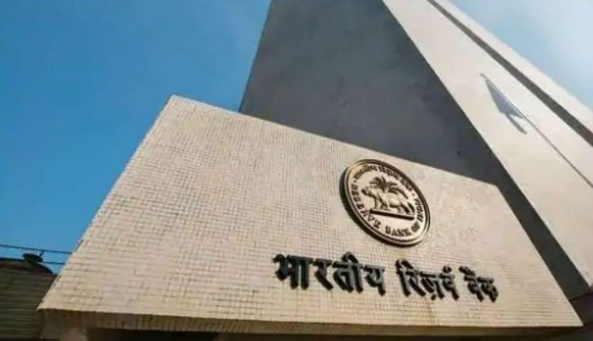 अब RBI के दायरे में आएंगे देश के 1540 को-ऑपरेटिव बैंक, ग्राहकों को PMC Bank scam जैसे संकट से बचाने के लिए सरकार का फैसला