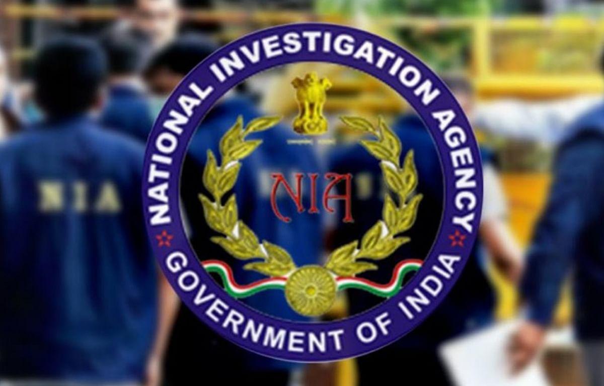 NIA की कस्टडी में संदिग्ध महिला आतंकी, पाकिस्तान के लश्कर-ए-तैयबा को देती थी खुफिया जानकारी!