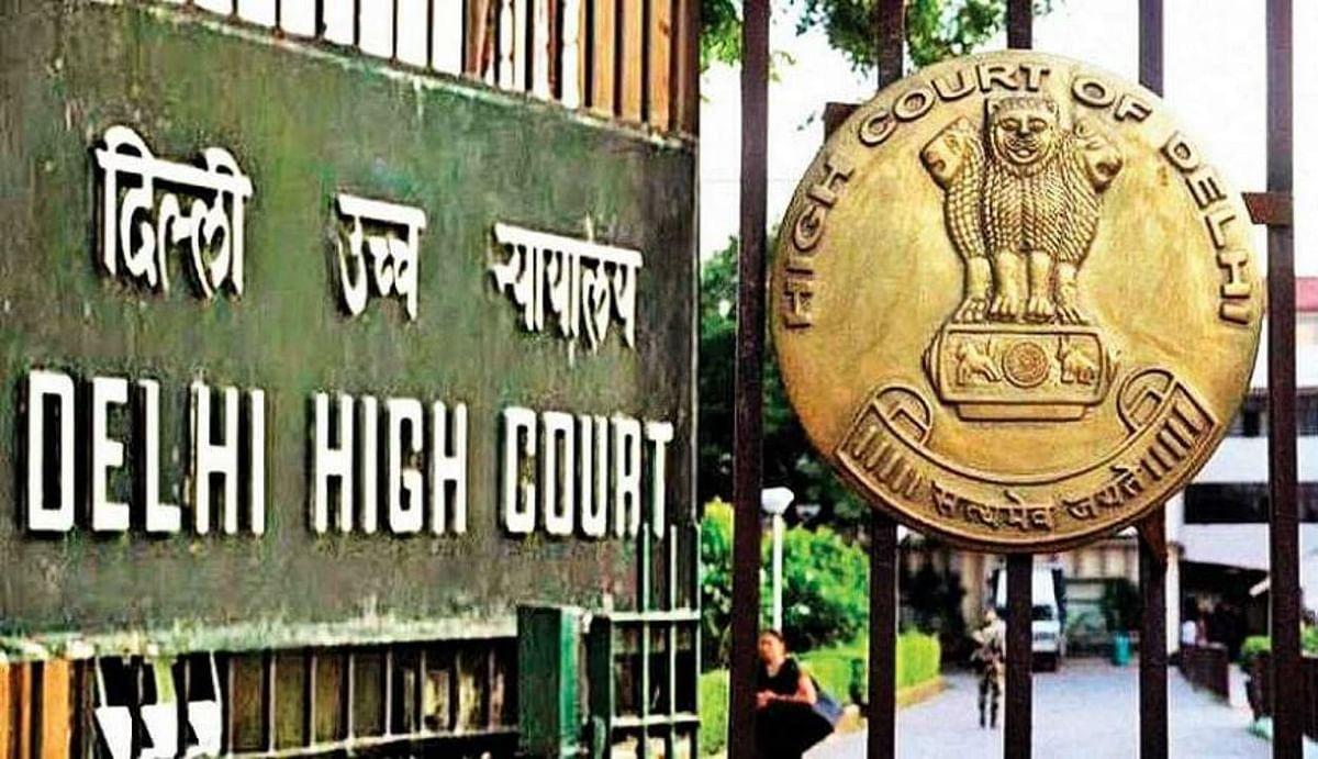 Yes Bank और PMC Bank कस्टमर्स के साथ भेदभाव करने पर दिल्ली HC ने आरबीआई और केंद्र से मांगा जवाब