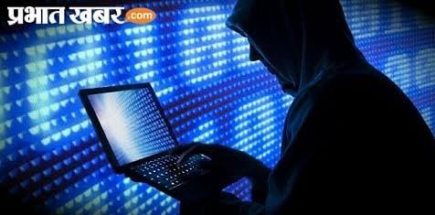 नवादा के साइबर अपराधियों का देश भर में मचा आतंक, बिहार सहित कई राज्यों के लोग हो रहे शिकार