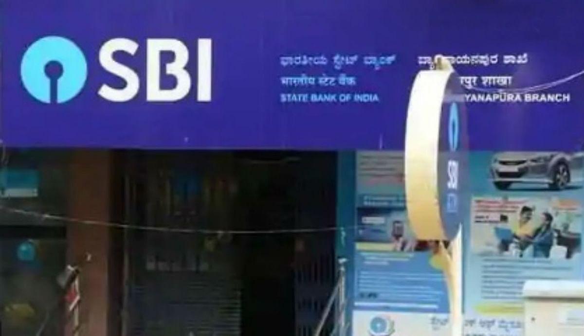 देश के सबसे बड़े सरकारी बैंक SBI के मुनाफे में चार गुना बढ़ोतरी, जानिए चौथी तिमाही में कितनी हुई कमाई...?