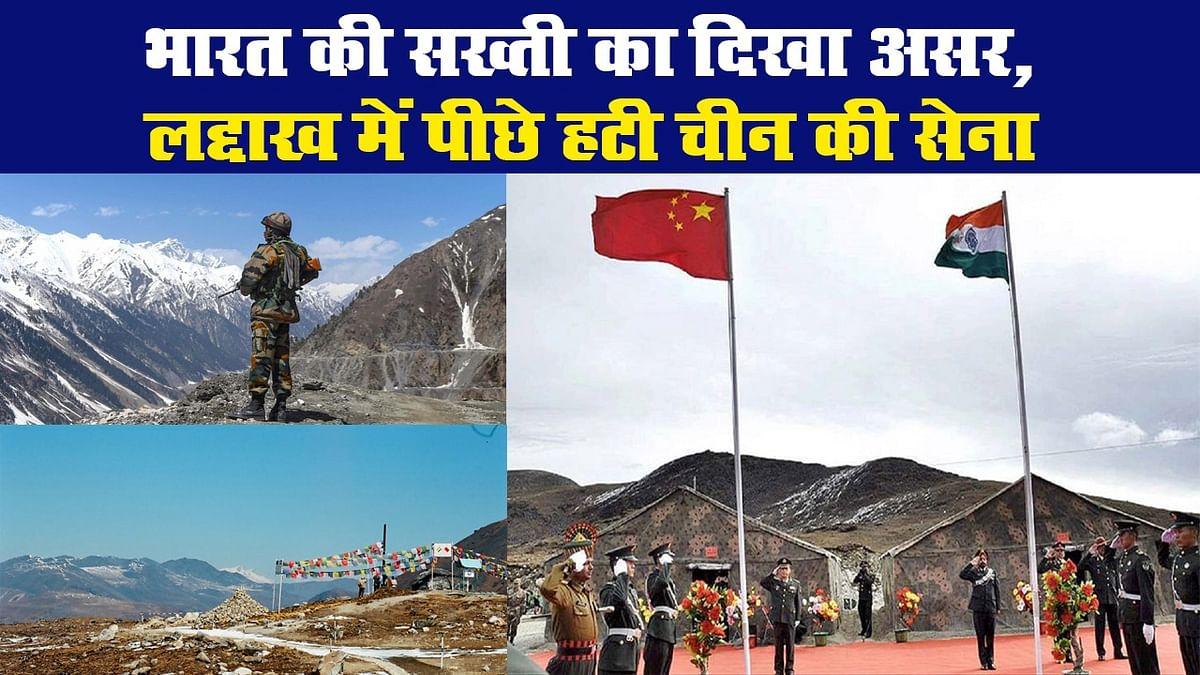 भारत की सख्ती से लद्दाख में पीछे हटी चीनी सेना, गलवान नदी से बोट भी हटाए