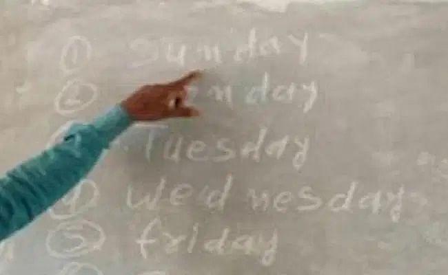 शिक्षक नियोजन में सामने आयी अनियमितता, गलत तरीके से स्नातक ग्रेड में प्रोन्नत 39 शिक्षकों का प्रमोशन रद्द
