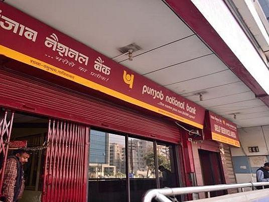 बैंकिंग फ्राॅड से बचना है तो ना करें ये काम, आरबीआई, एसबीआई के बाद अब पंजाब नेशनल बैंक ने जारी किया अलर्ट