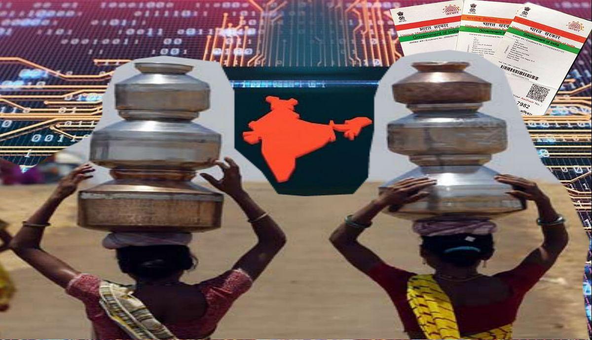 UIDAI ने ग्रामीणों की दी बड़ी राहत, Aadhaar से जुड़े हर नये अपडेट की यहां जाकर ले सकते हैं जानकारी...