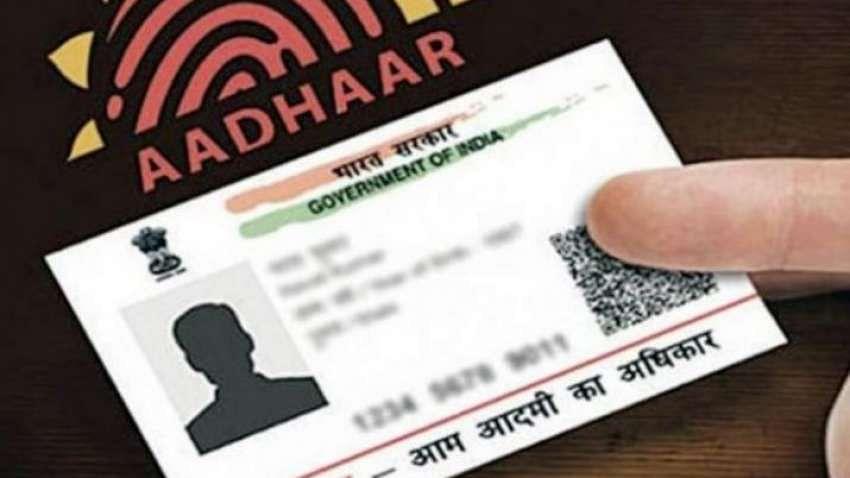 Aadhaar card news: UIDAI की वेबसाइट से डाउनलोड कर रहे हैं आधार कार्ड तो रहें सावधान