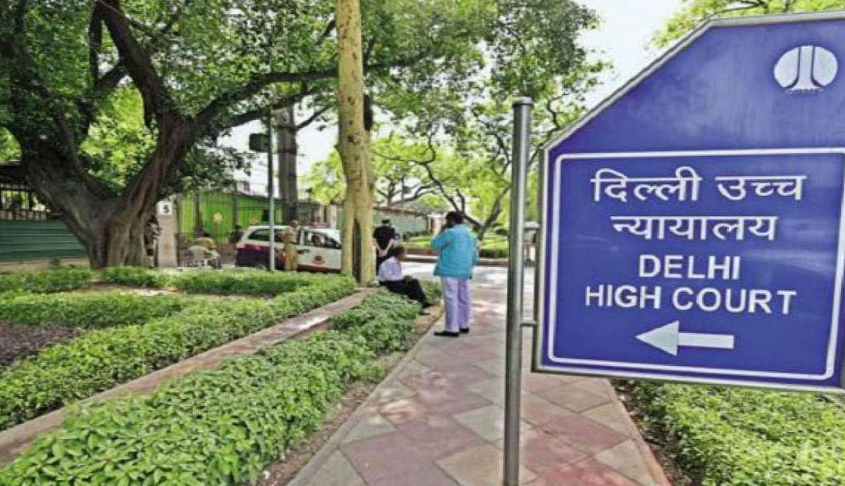 7th pay commission : डीए की आस लगाए सरकारी कर्मचारियों को बड़ा झटका, दिल्ली हाईकोर्ट ने खारिज की याचिका
