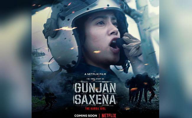Netflix पर रिलीज होगी 'गुंजन सक्सेना- द करगिल गर्ल', करण जौहर ने किया ऐलान
