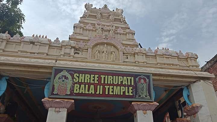 Tirupati Temple : 11 जून से खुलेंगे तिरुपति बालाजी मंदिर, 80 दिन बाद दर्शन कर सकेंगे श्रद्धालु