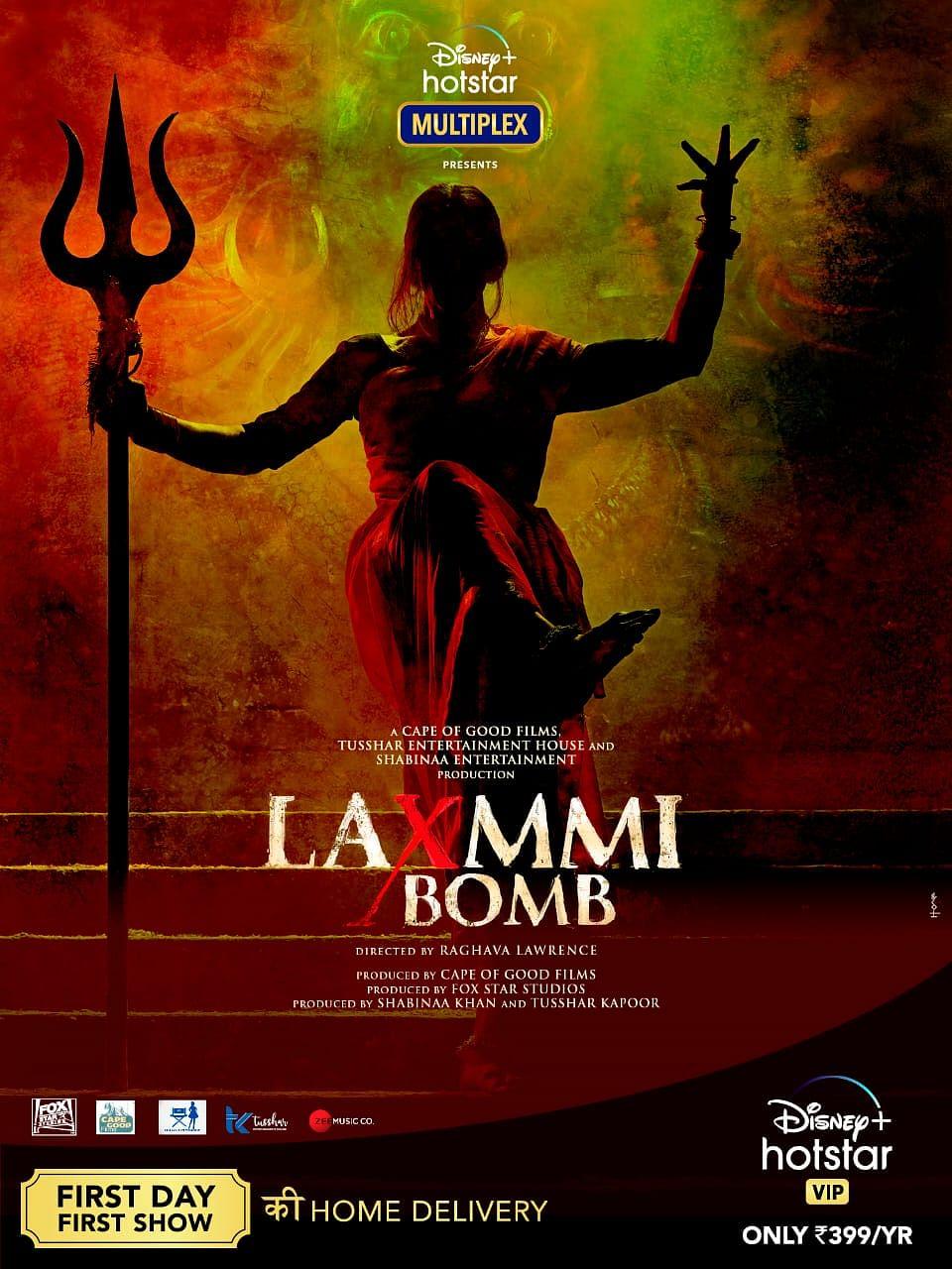 लक्ष्मी बॉम्ब फिल्म का पोस्टर