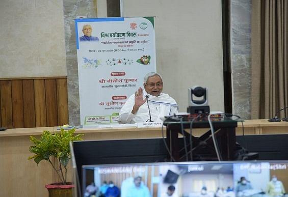 सीएम नीतीश ने 'विश्व पर्यावरण दिवस' के अवसर पर वेब टेलिकास्ट के जरिए किया संबोधित