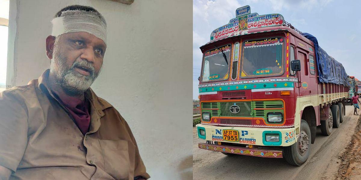 आंध्र प्रदेश के मछली व्यापारी से दुमका में 20 लाख रुपये की लूट, पूर्णिया के रास्ते असम से लौट रहा था व्यापारी