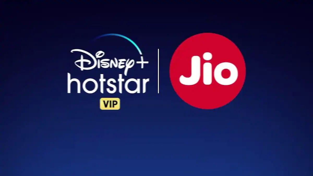 JIO के इन प्लान्स में मिल रहा Disney Hotstar का फ्री सब्सक्रिप्शन