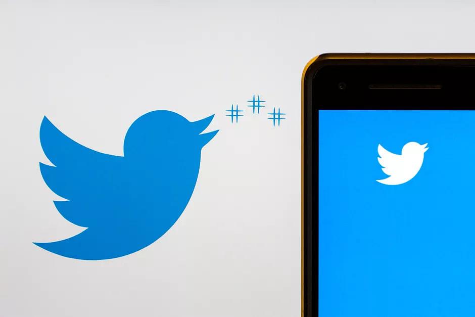 Facebook की तरह Twitter पर भी आ रहा Emoji