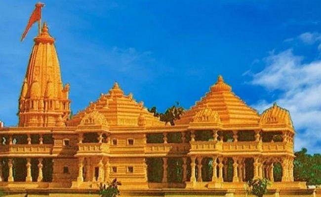 अयोध्या में विश्व का सबसे बड़ा मंदिर बनाने की मांग करने वालों पर जगद्गुरु वासुदेवानंद सरस्वती ने साधा निशाना, पूछा विशालता की परिभाषा