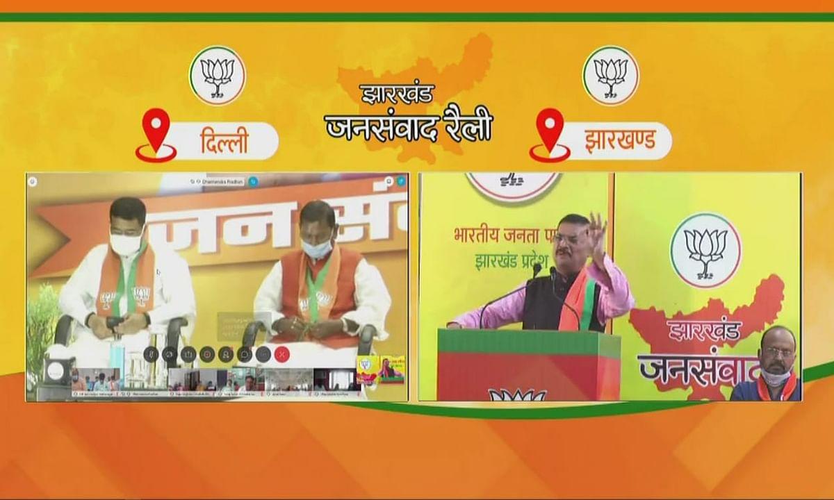 BJP Virtual rally : कोरोना महामारी की रोकथाम में एकजुटता से मिल रही सफलता : अर्जुन मुंडा