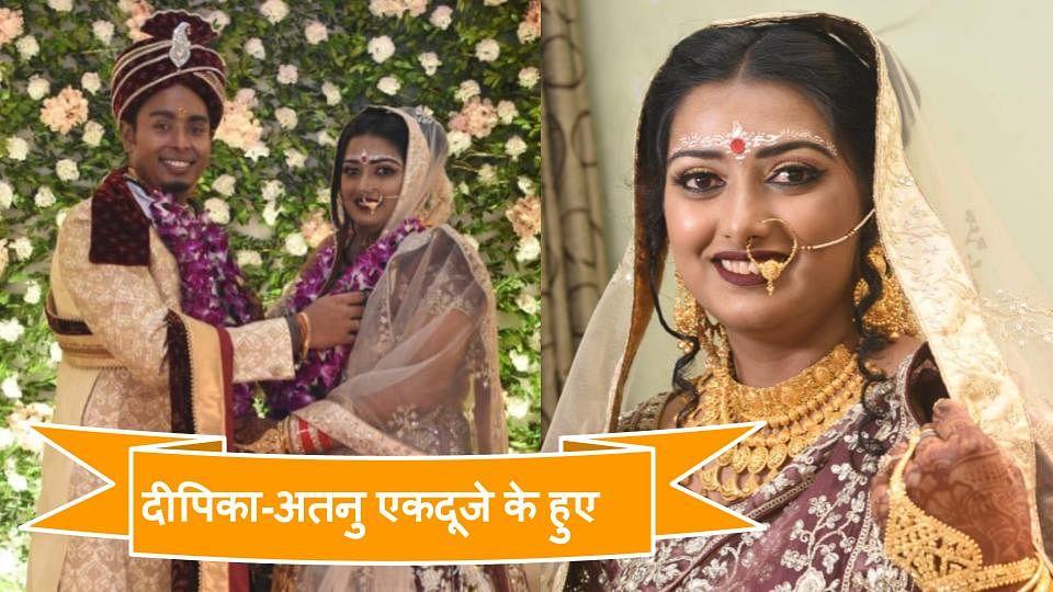 Deepika Kumari Marriage Updates :  शादी की जोड़े में बेहद खूबसूरत लग रहे दीपिका कुमारी और अतनु, देखें Exclusive Photos और Video