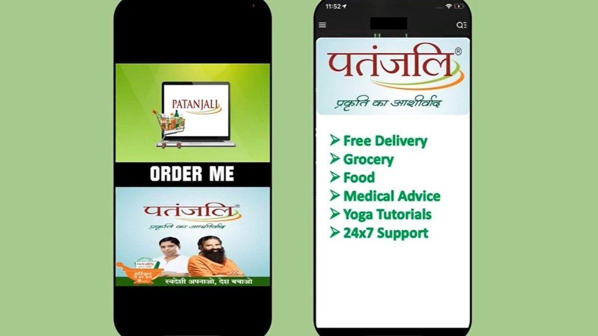 Patanjali OrderMe App: रामदेव की पतंजलि के इस ऐप से घर बैठे मिलेगी कोरोना की दवा