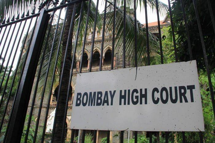 कोरोना महामारी ने दिखाया कि सभी को समान अवसर उपलब्ध कराने वाला समाज कल्पना मात्र : मुंबई हाई कोर्ट