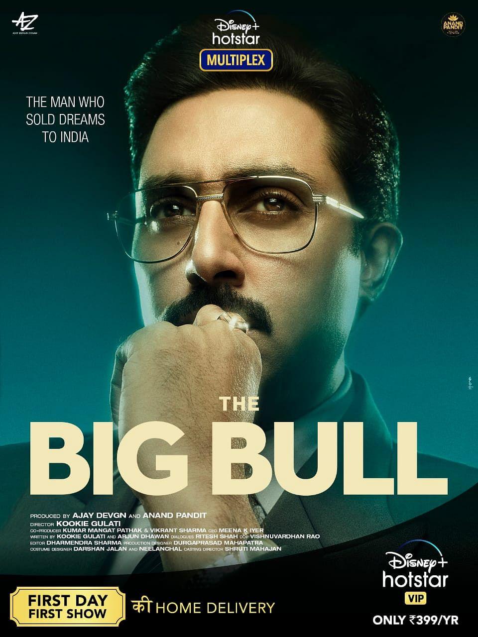द बिग बुल फिल्म का पोस्टर