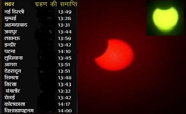 Surya Grahan 2020 Date, Timings in India : आसमान में कई रंग और रूप में दिखा ग्रहण, देखिए Photos और Video