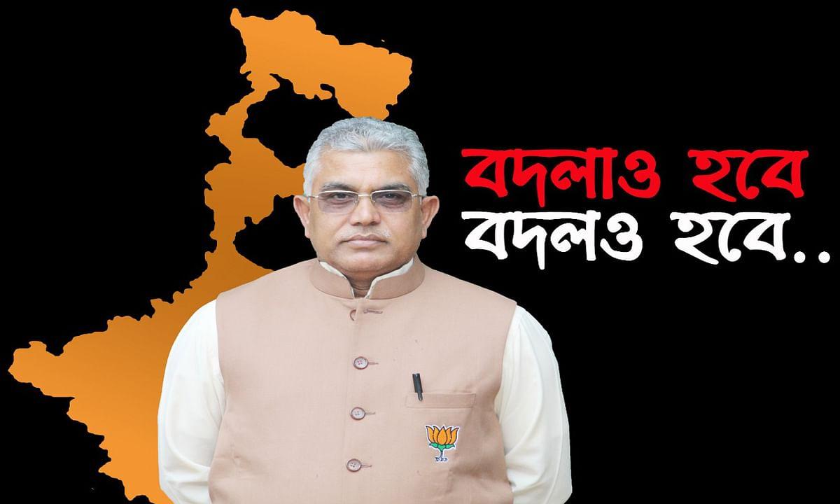 'बदला भी होगा, बदलाव भी होगा' स्लोगन के साथ ममता सरकार को घेरेगी बंगाल भाजपा