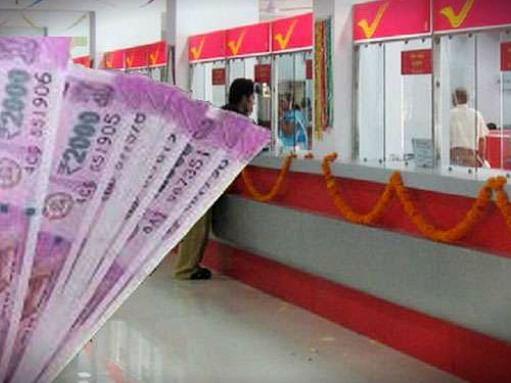 Post Office: किसान विकास पत्र में निवेश कर अपने पैसे करें डबल, जानें स्कीम के बारे में सबकुछ