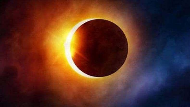 सूर्य ग्रहण आज, 55 साल बाद दिखेगा रिंग ऑफ फायर