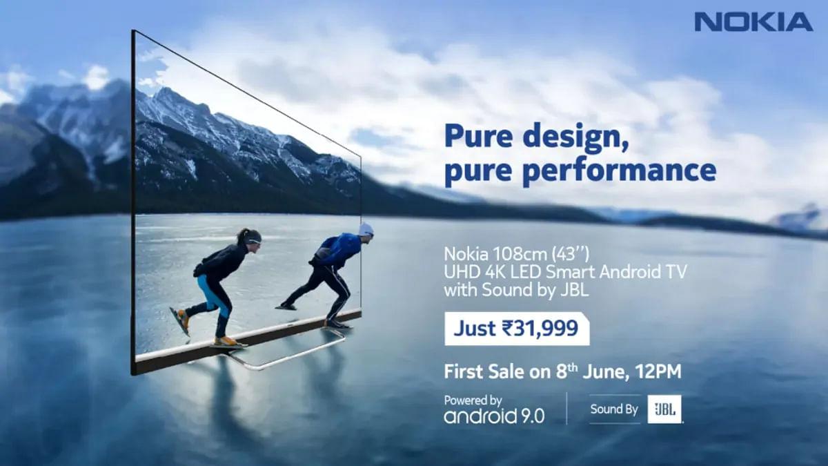 Nokia लाया 43 इंच का स्मार्ट टीवी; यहां जानें कीमत, खूबियां और सारे ऑफर्स
