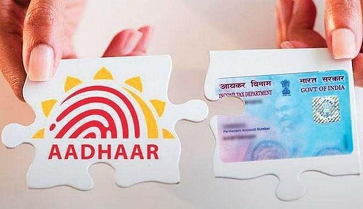 Aadhaar Card/PAN News : इनकम टैक्स डिपार्टमेंट ने बढ़ायी पैन से आधार को लिंक करने की डेडलाइन, जानिए अंतिम तिथि
