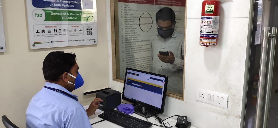Aadhar/UIDAI News  : ईमेल और मोबाइल नंबर का कराए ऑनलाइन वैरिफिकेशन, जानें तरीका