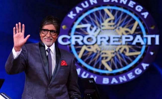 KBC 12 Registration : अमिताभ बच्चन ने पूछा N95 से जुड़ा दूसरा सवाल, क्या आपको जवाब पता है ?