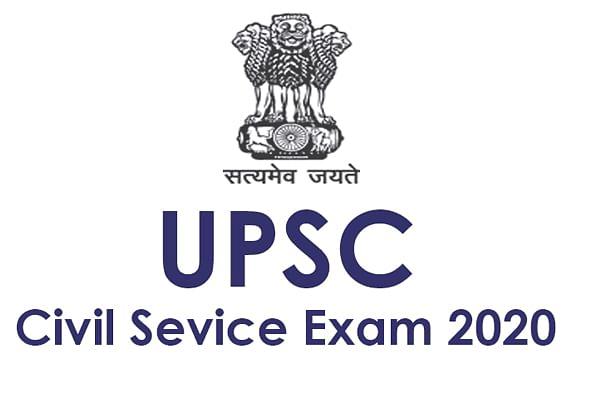 UPSC Civil Services Prelims 2020 : जानिए कब जारी होगी प्रीलिम्स परीक्षा की तारीख