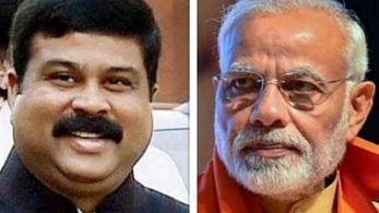 पीएम मोदी के नेतृत्व में आगे बढ़ रहा है देश