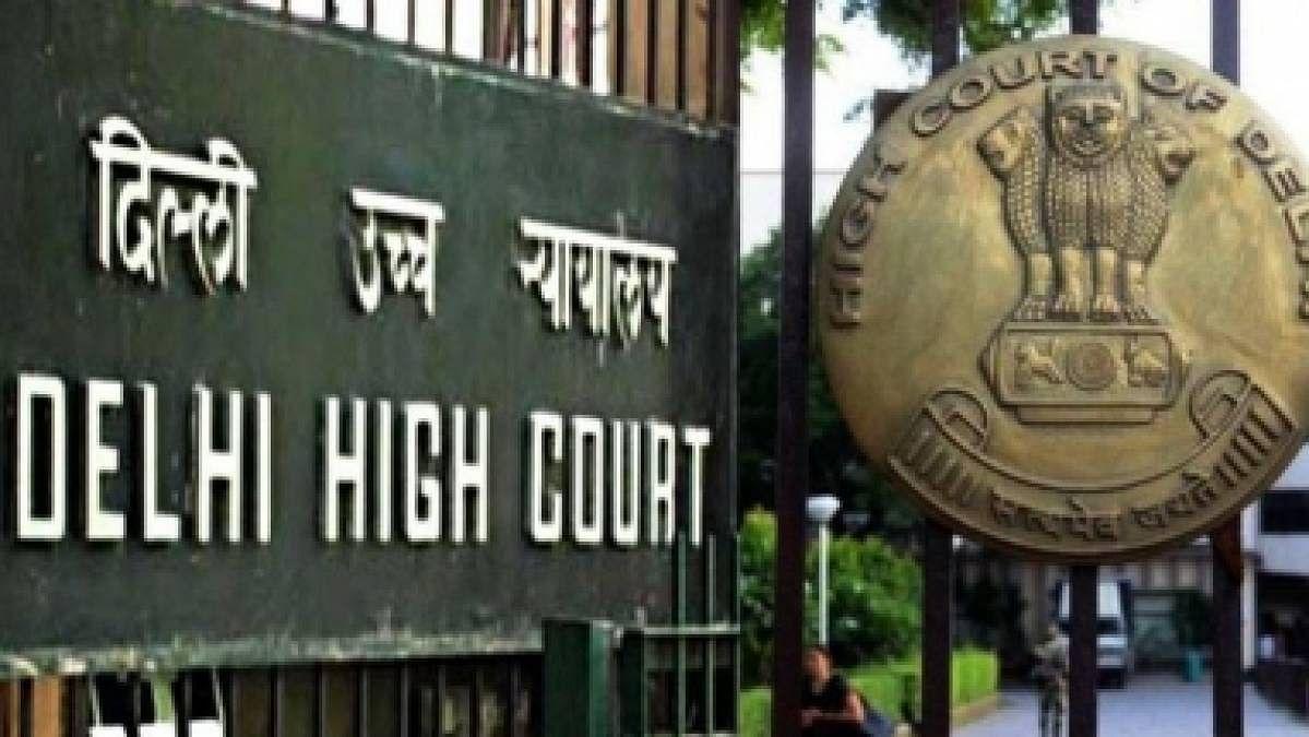 Covid-19: दिल्ली हाईकोर्ट में 30 जून तक नहीं होगी सुनवाई, कोरोना संकट में लिया गया फैसला
