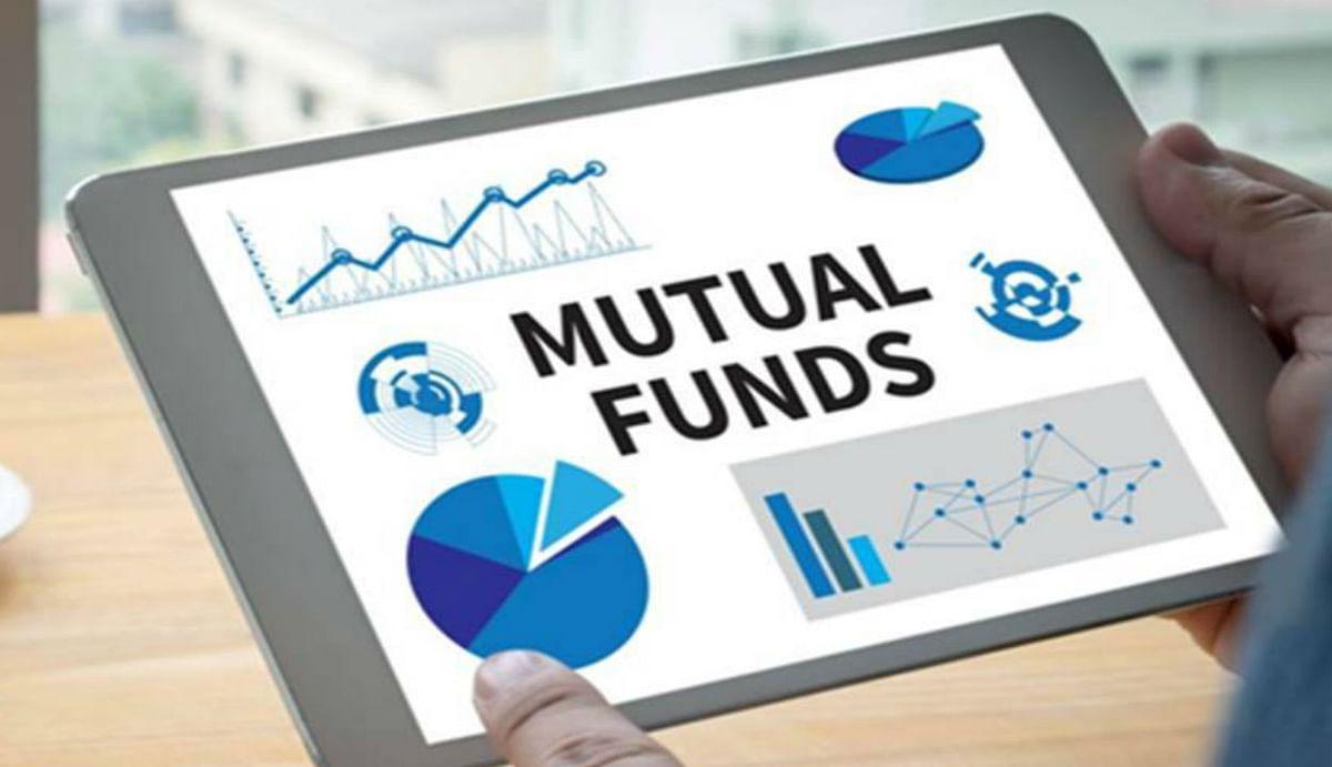 मई के दौरान पांच महीने के निचले स्तर पर पहुंचा इक्विटी म्यूचुअल फंड्स में निवेश