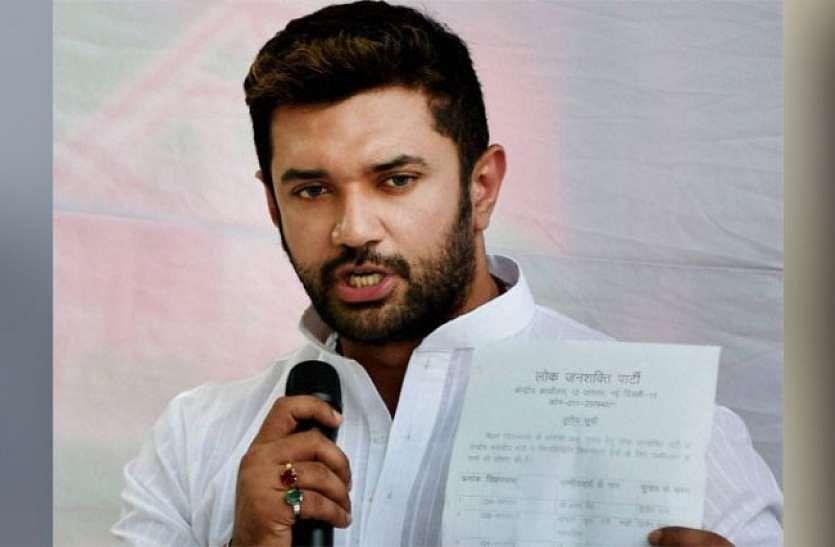 Bihar Chunav 2020 : भाजपा के तेजस्वी हैं चिराग के मुरीद, कई मुद्दों पर साथ होने की कही बात