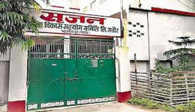 सृजन घोटाला : भागलपुर के तत्कालीन DM केपी रमैय्या समेत 59 के खिलाफ CBI ने चार्जशीट दाखिल की