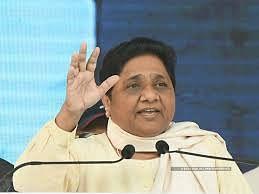 Bihar Election 2020 : 23 को भभुआ आयेंगी मायावती, उपेंद्र कुशवाहा के साथ करेंगी जनसभा