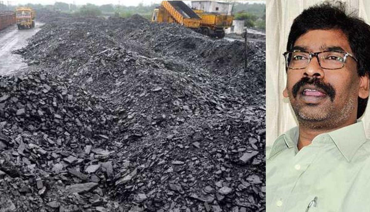 नौ महीने तक खनिजों की नहीं होगी नीलामी! झारखंड के मुख्यमंत्री हेमंत सोरेन ने केंद्र सरकार से कही यह बात