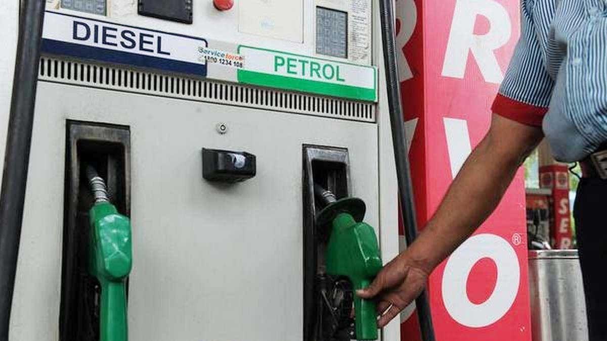 Petrol Prices Today : पेट्रोल और डीजल की कीमत में लगी आग, जानें क्या है भाव