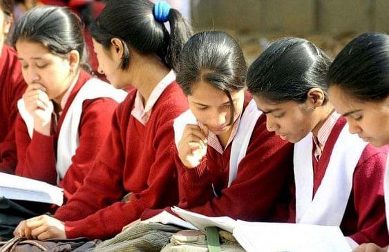Bihar: छात्रों को मिलेगी बड़ी राहत, शिक्षा विभाग करेगा स्कूली सिलेबस में कटौती