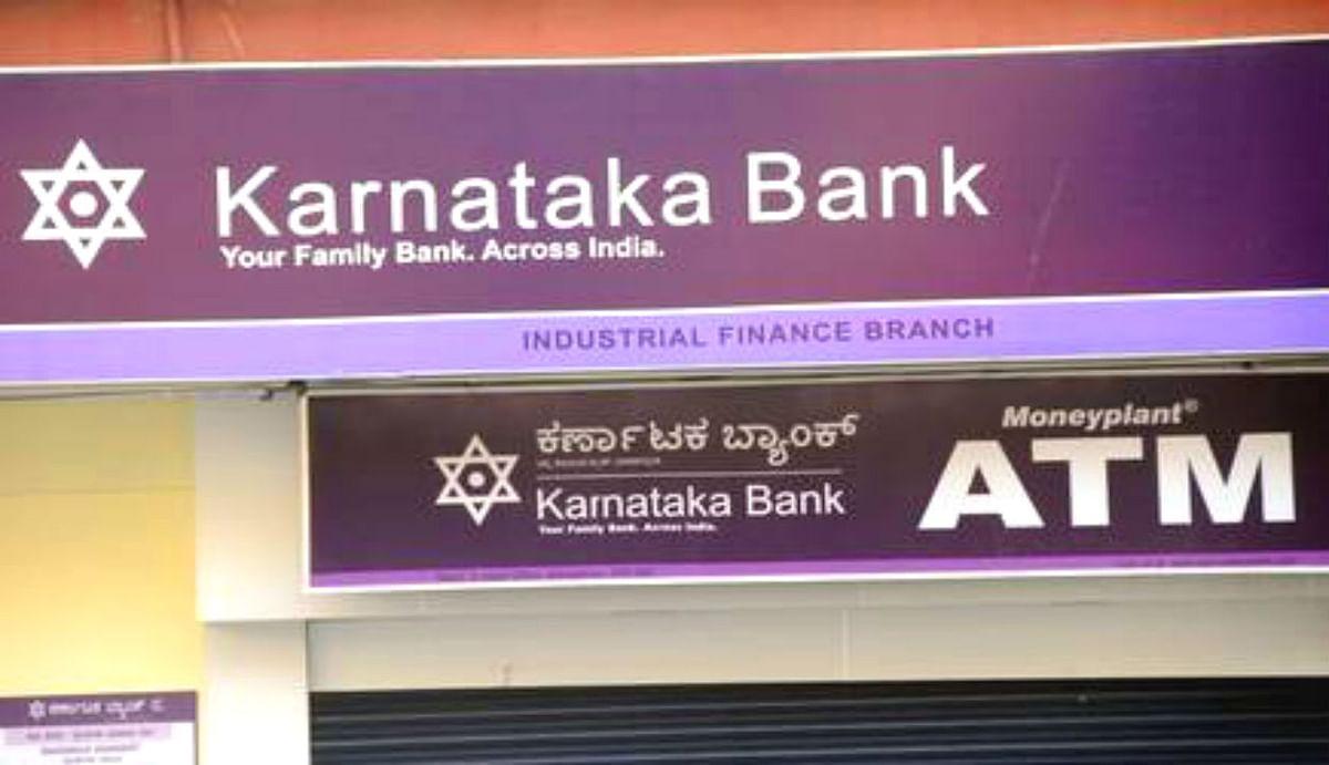 कर्नाटक बैंक में NPA हो गए डीएचएफएल समेत चार कंपनियों के लोन अकाउंट