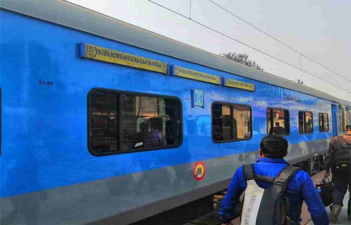 IRCTC/Indian Railways News: अनलॉक के पहले दिन जनशताब्दी से 1253 यात्री पहुंचे रांची, यात्रियों की हुई थर्मल स्क्रीनिंग