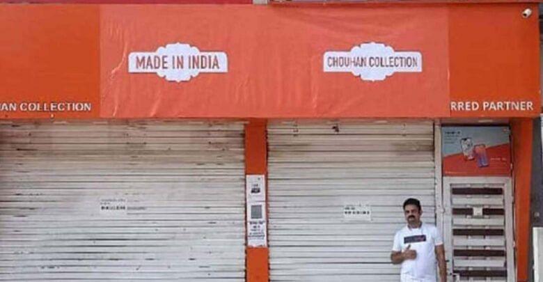Boycott China से बचने के लिए Xiaomi ने बदली रणनीति, बन गई Made In India