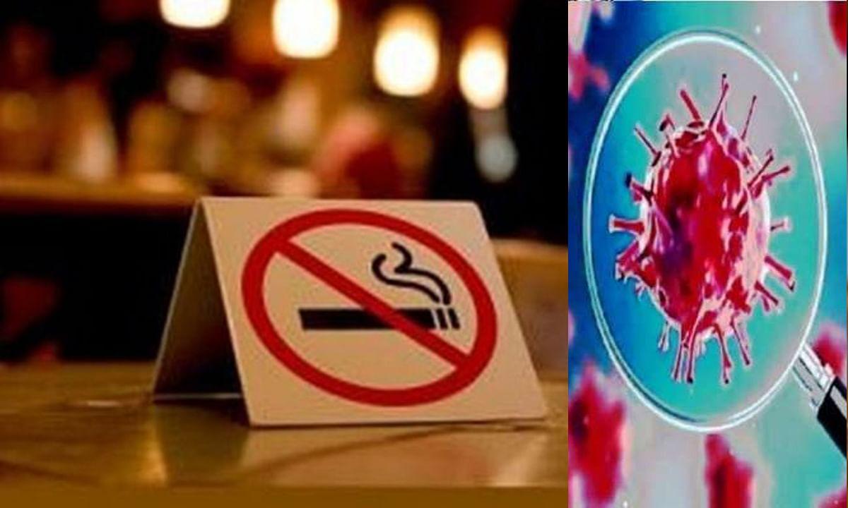 झारखंड में सिगरेट पीने, खैनी या गुटखा खाने पर 6 महीने तक की सजा, कोरोना पर ब्रेक लगाने के लिए तंबाकू उत्पाद पर पूर्ण प्रतिबंध
