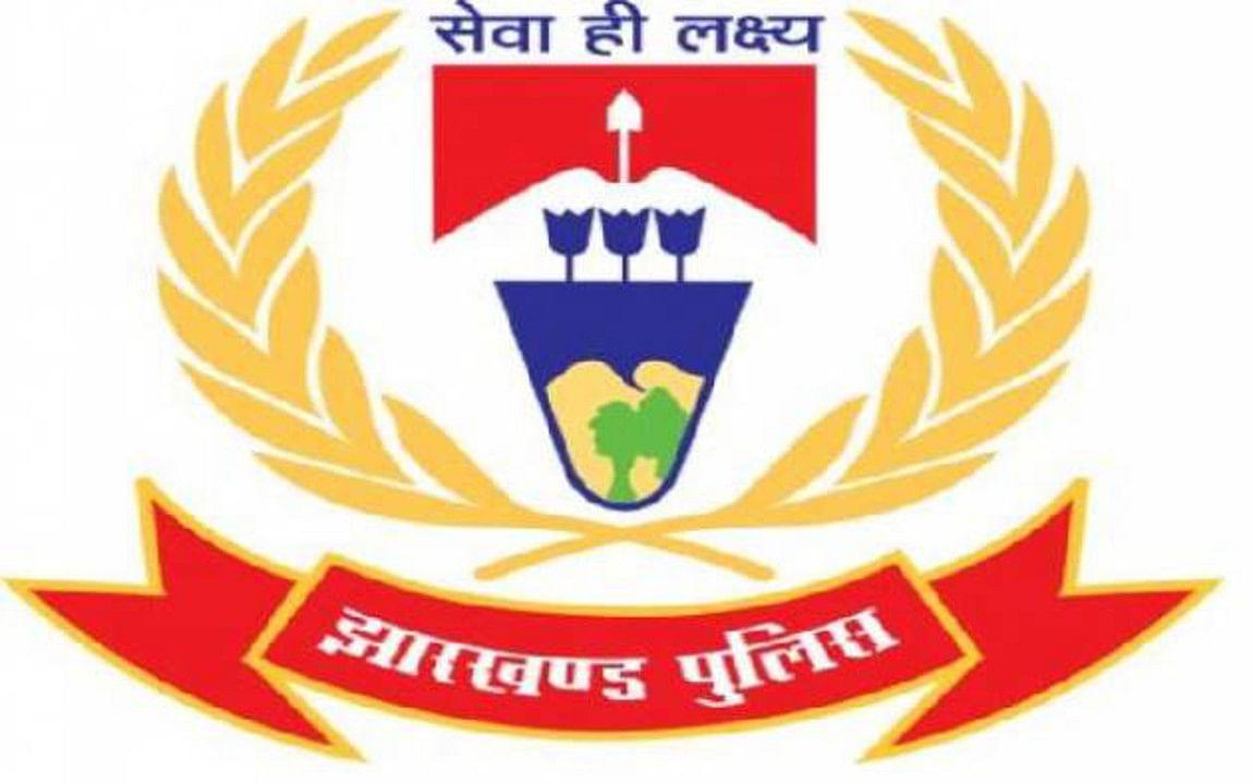 झारखंड में 13 डीएसपी का ट्रांसफर, एसीबी रांची के डीएसपी अरविंद कुमार राजमहल के एसडीपीओ बनें, देखें पूरी सूची