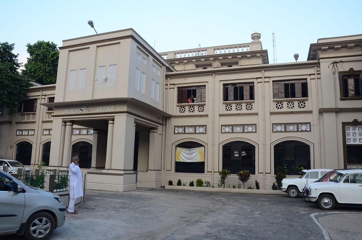 अगस्त अंत तक पटना विश्वविद्यालय में हो सकती है फाइनल इयर की परीक्षा