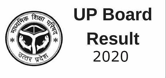 UP Board 10th,12th Result 2020:  इस सप्ताह आ सकता है परिणाम, ऐसे कर सकते हैं अपना रिजल्ट चेक