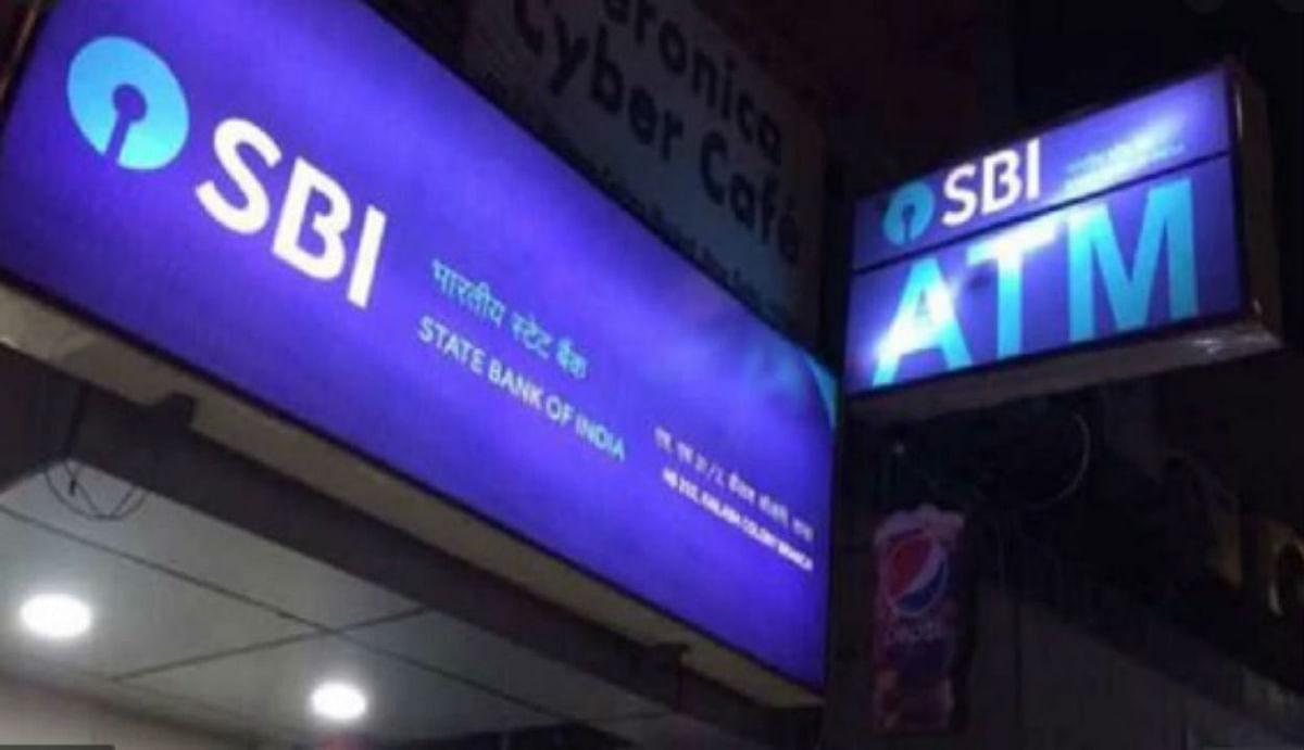 SBI की YONO और ATM समेत ऑनलाइन सेवाएं रविवार को नहीं करेंगी काम, बढ़ सकती है आपकी परेशानी